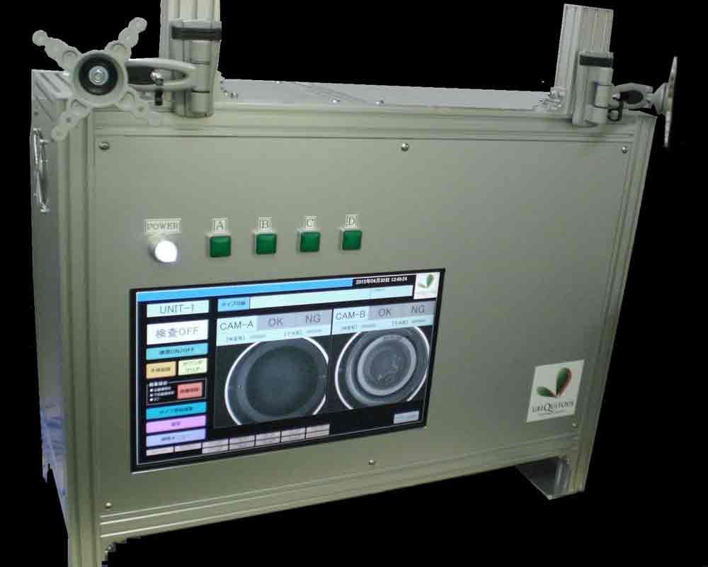樹脂成形カップ外観検査装置
