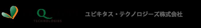 ユビキタス・テクノロジーズ株式会社